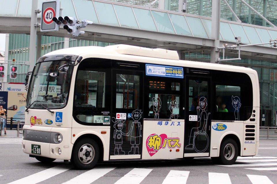 岐阜バス か1288