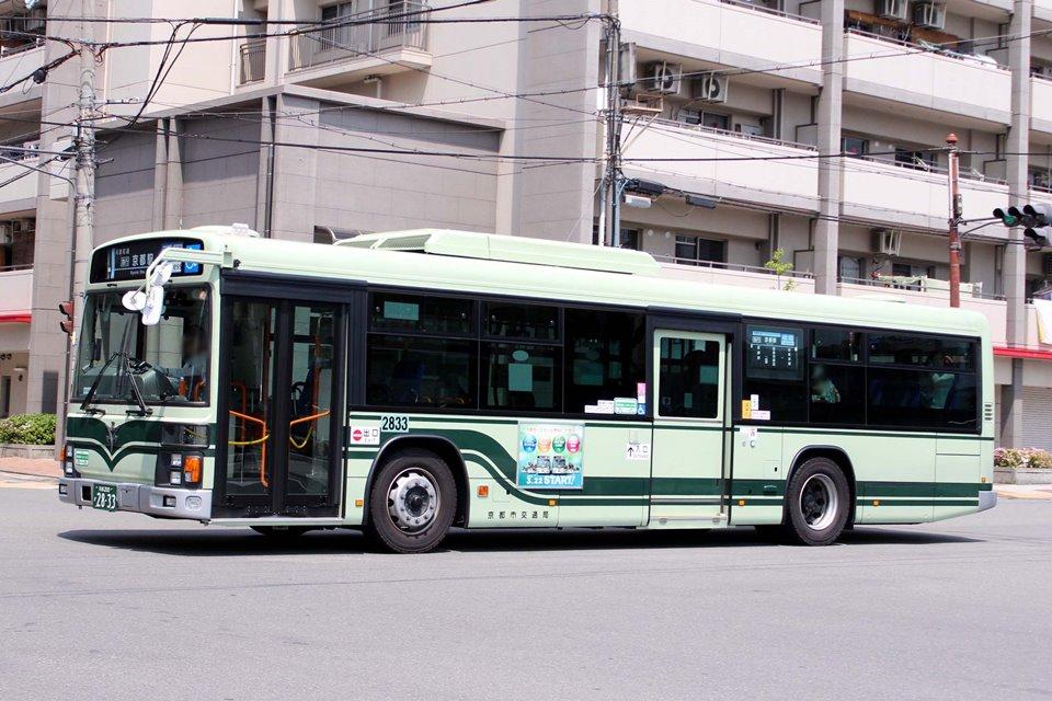 京都市交通局 か2833