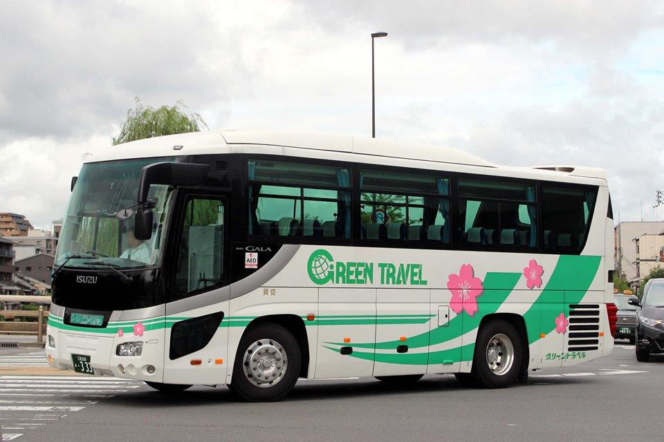 グリーントラベル あ333