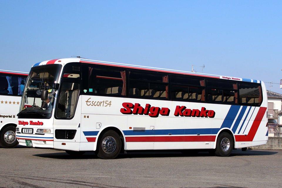 滋賀観光バス き384