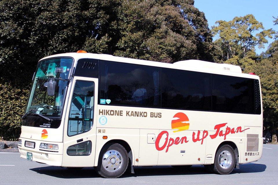 彦根観光バス あ196