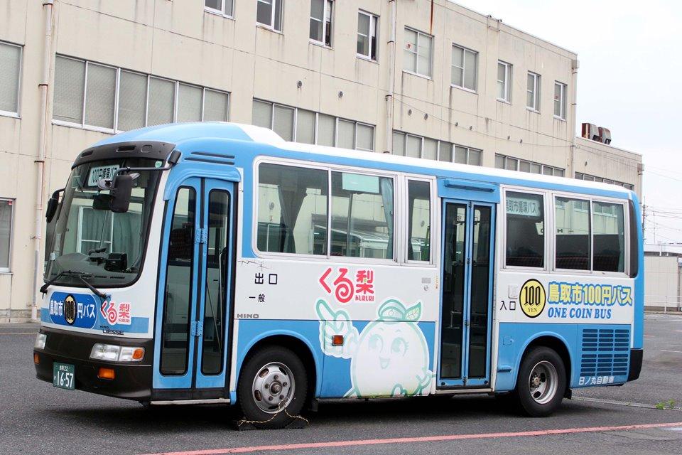 日ノ丸自動車 か1657