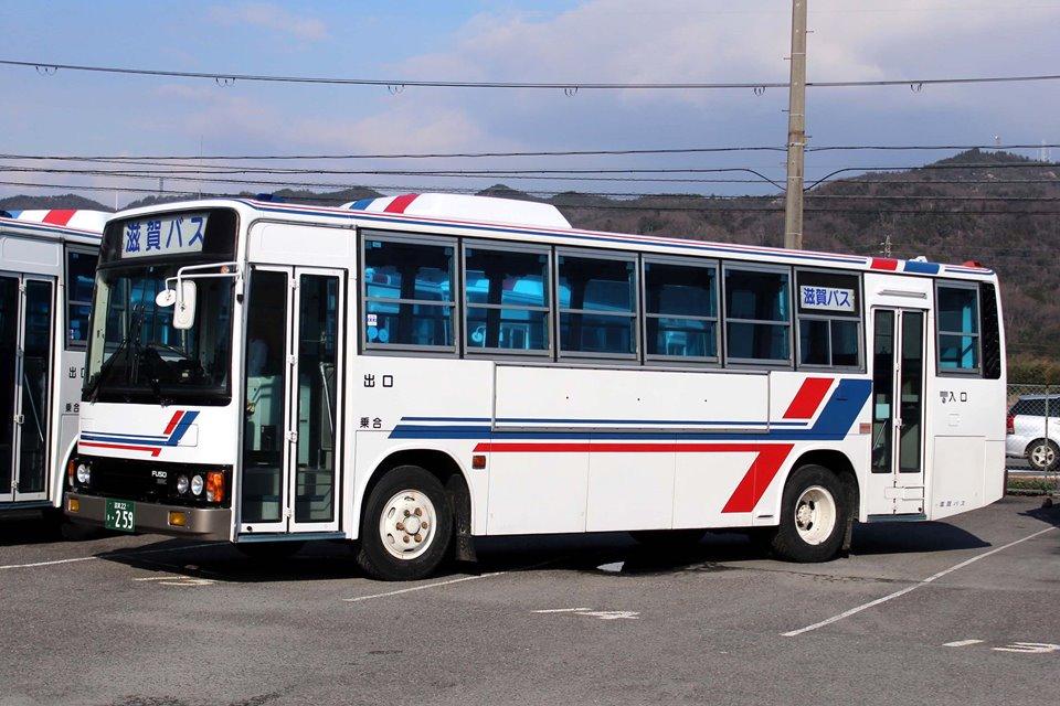 滋賀バス き259