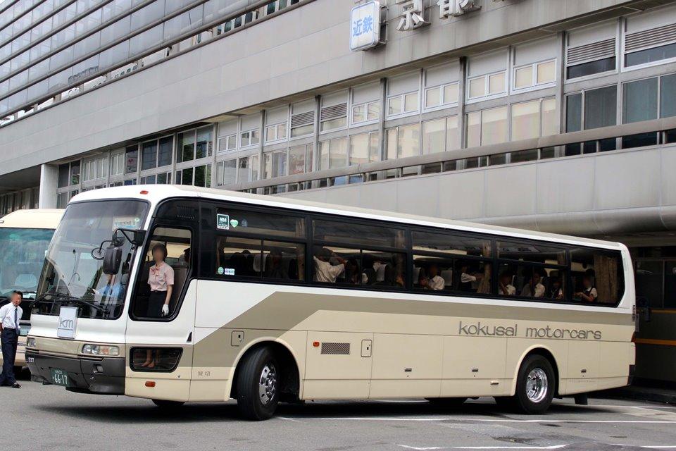 KM観光 227