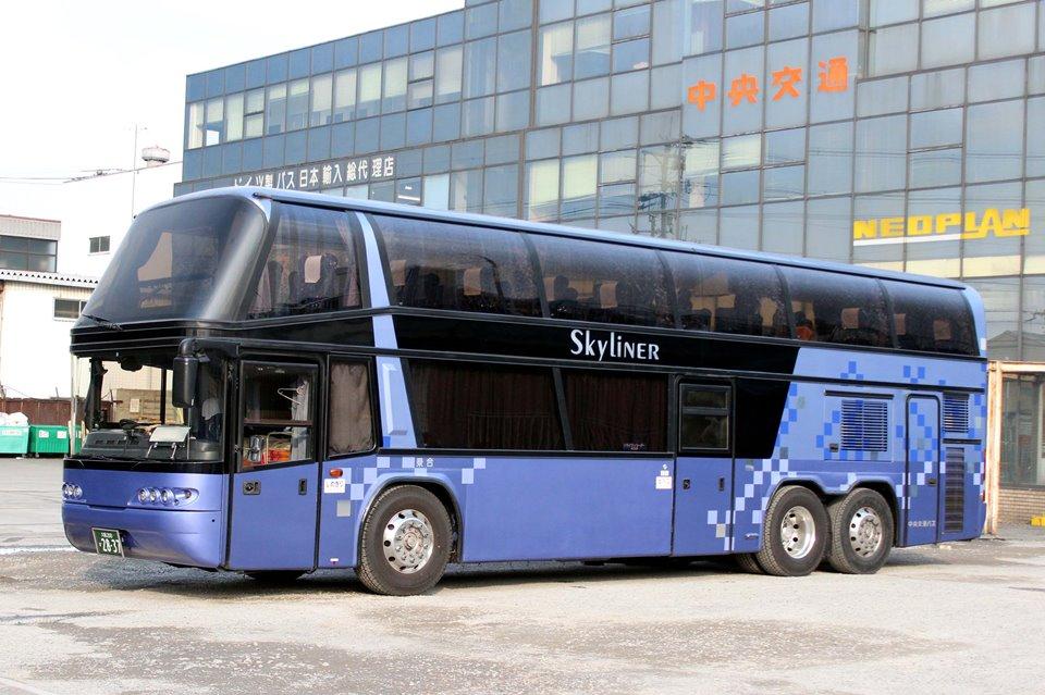 中央交通バス か2837