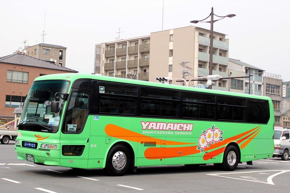 山一サービス あ2002