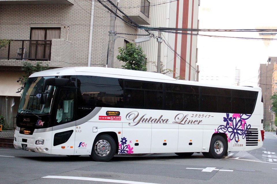 ユタカ交通 か3590