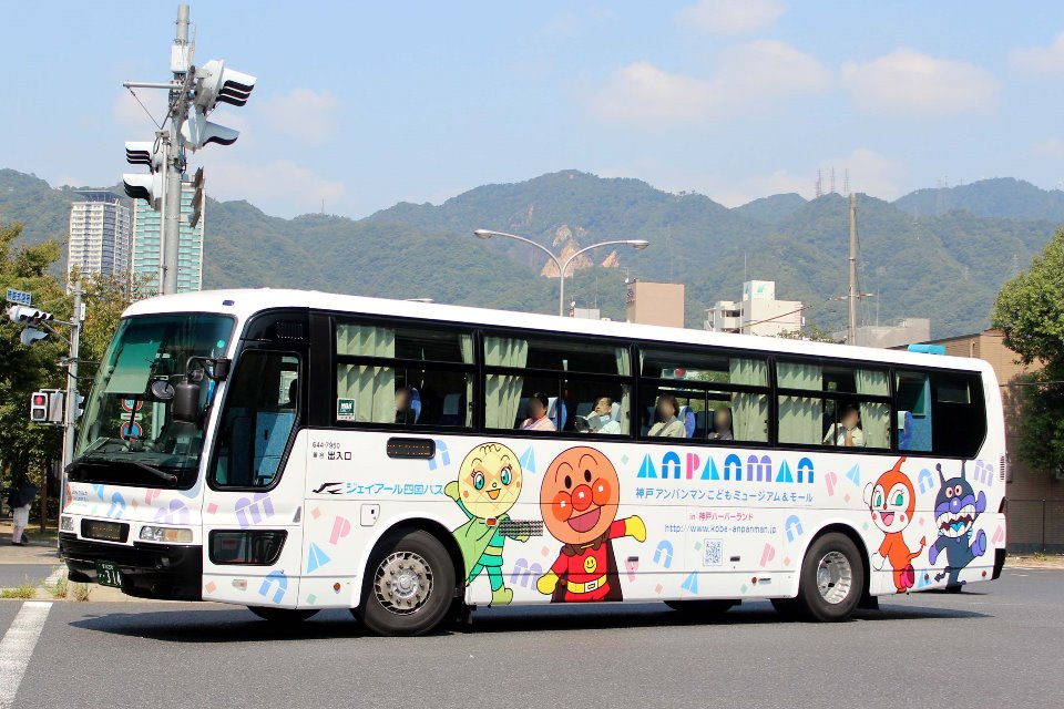 JR四国バス 644-7950