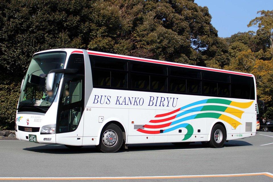 バス観光毘龍 あ5541