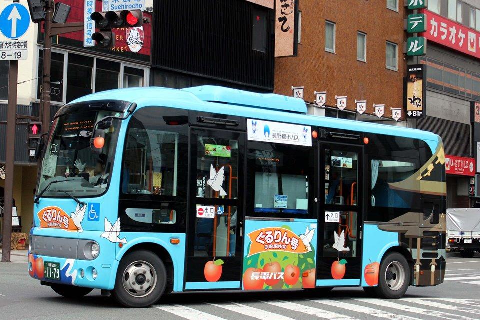 長電バス か1179