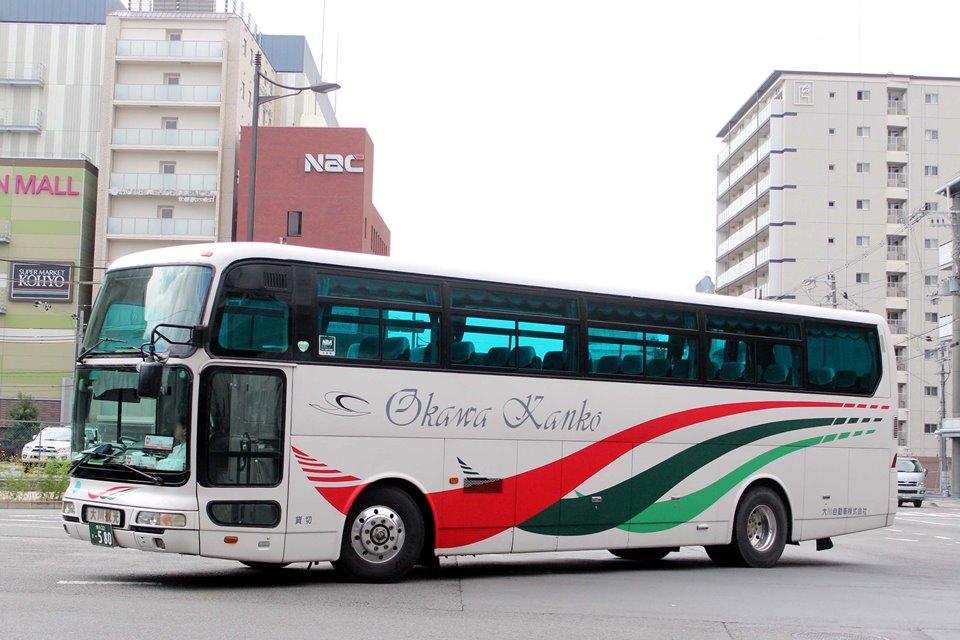 大川自動車 き580