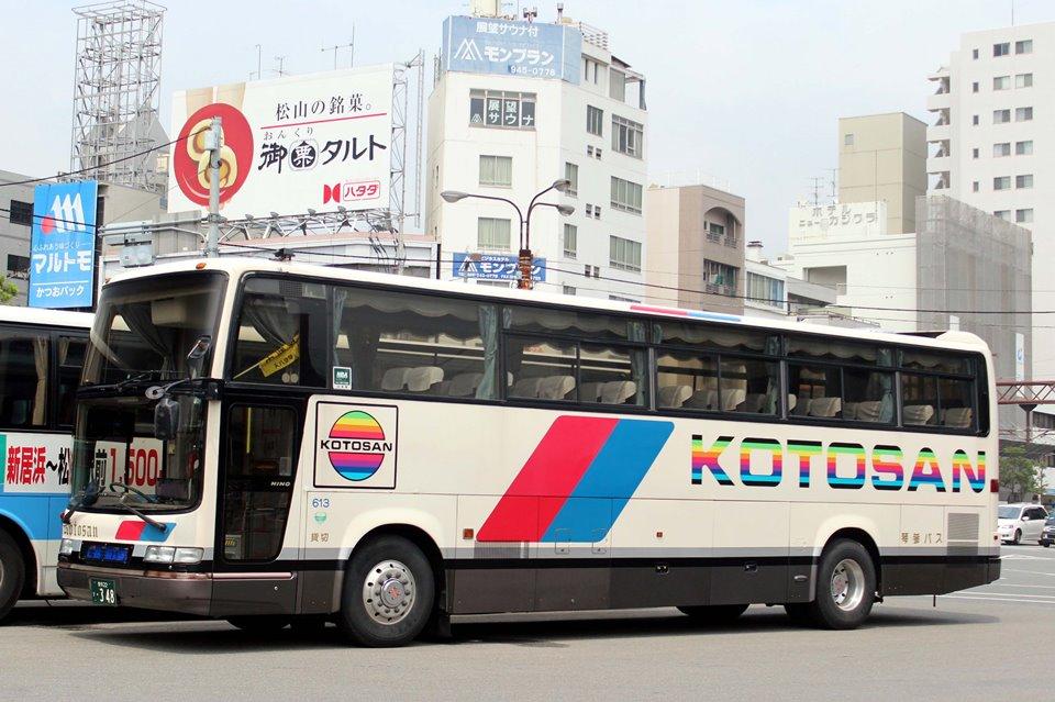 琴参バス 613