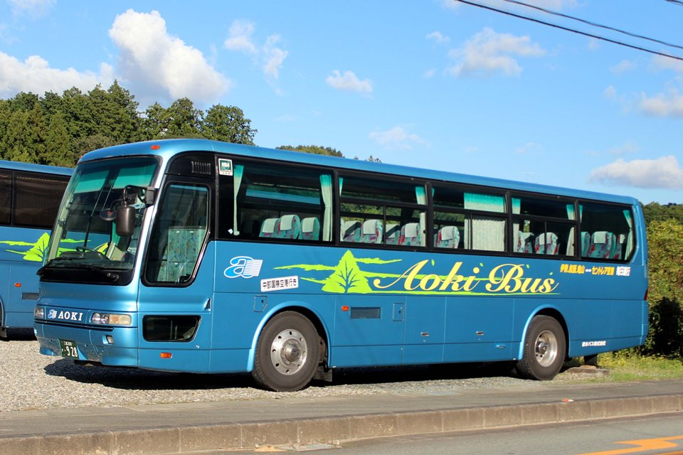 青木バス か928