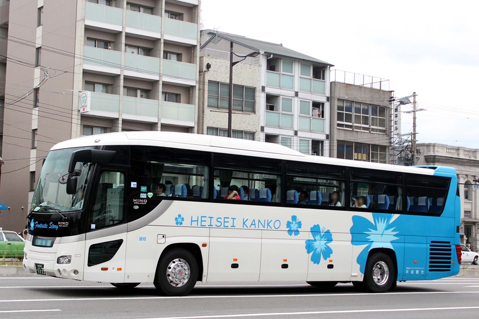 平成観光 か1175
