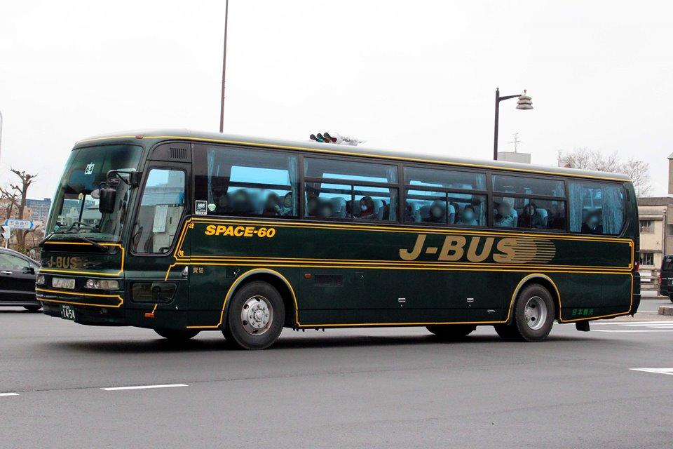 日本観光旅行 か1454