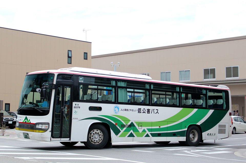 濃飛バス 20379