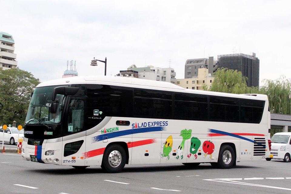 阪神バス 274