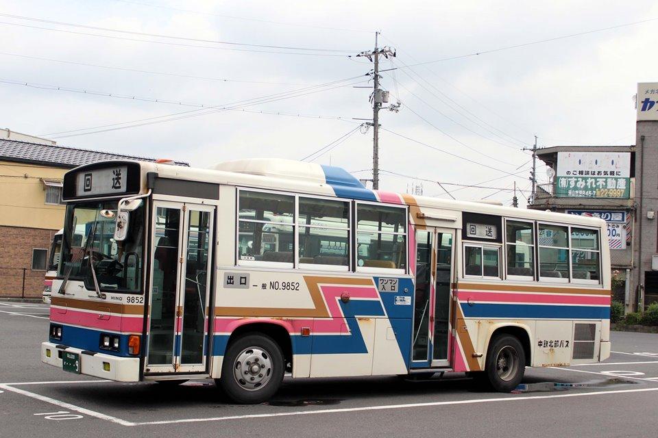 中鉄北部バス 9852