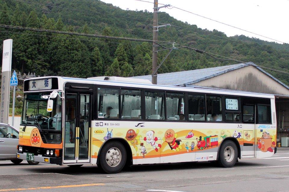 JR四国バス 534-3403