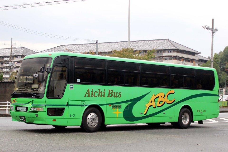 愛知バス あ81