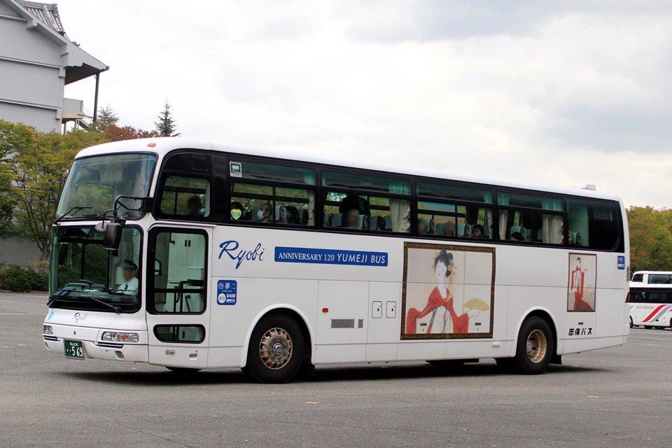 両備バス 0408