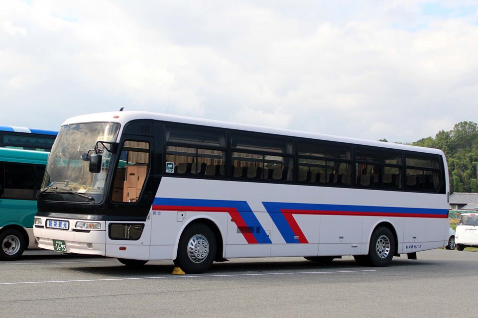 新栄観光バス か1699