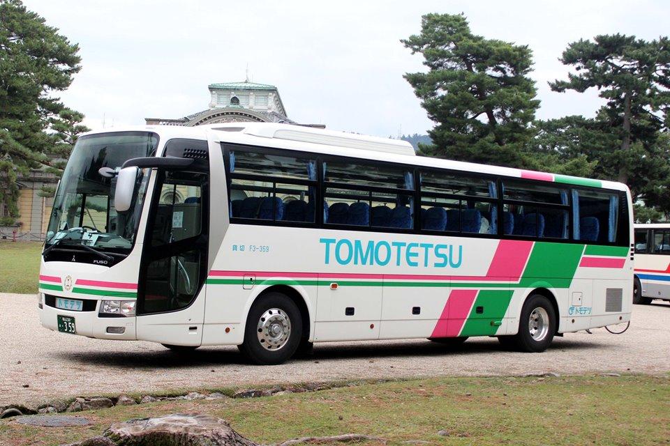 トモテツバス F3-359