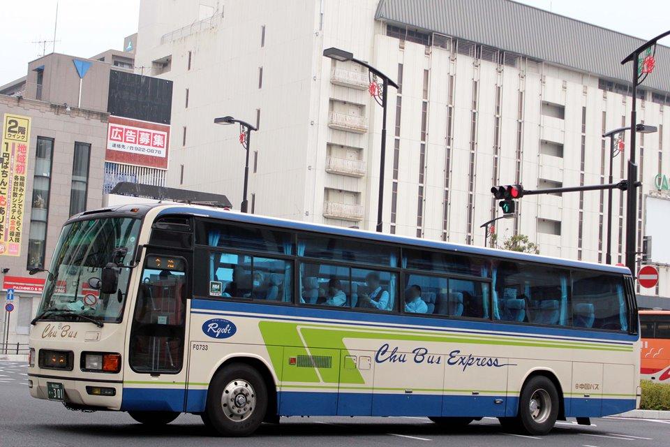 中国バス F0733