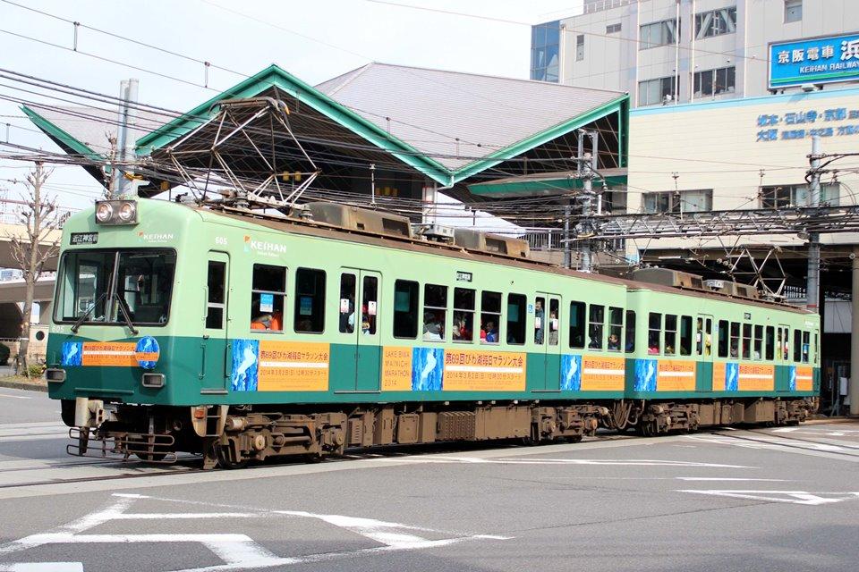 京阪電鉄 605F