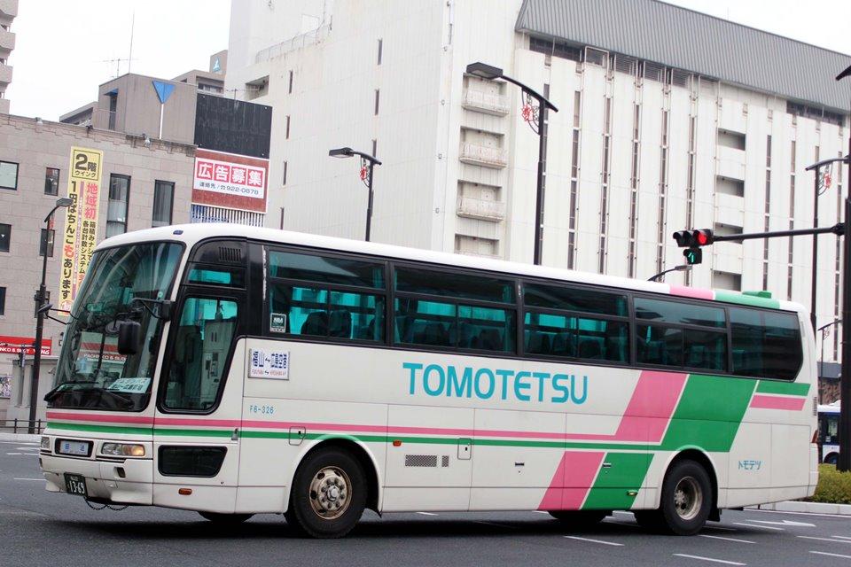 トモテツバス F6-326