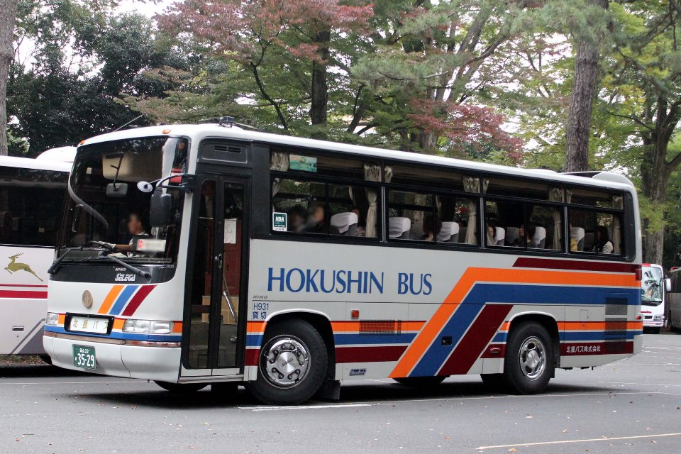 北振バス H931