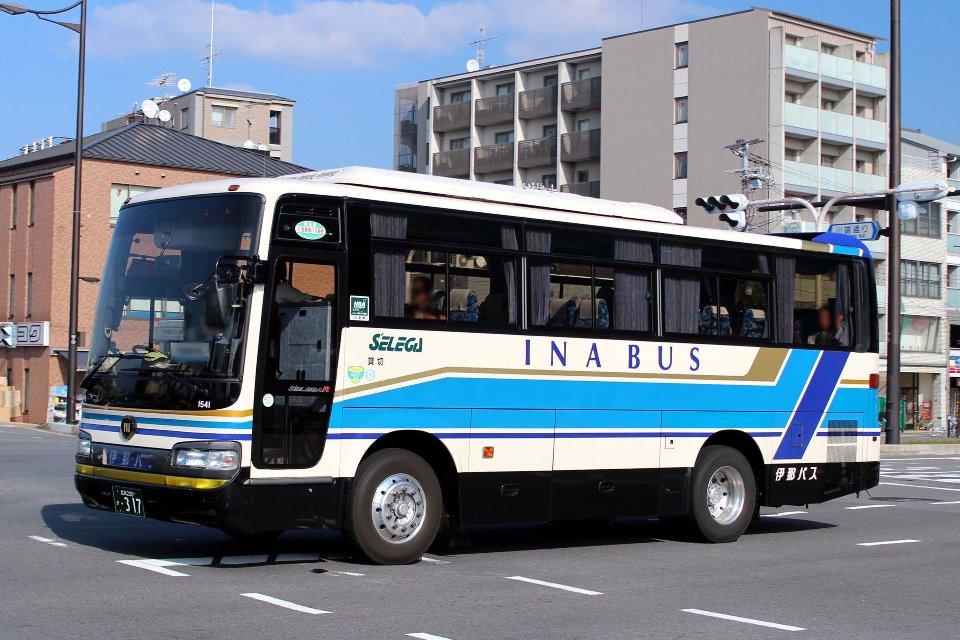 伊那バス 1541