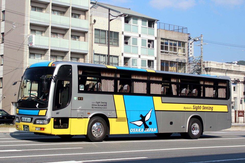 大阪緑風観光 か2663