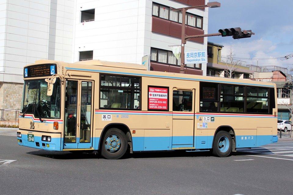 阪急バス 2832