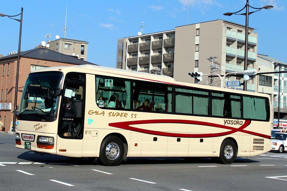 ヤサカ観光バス か781