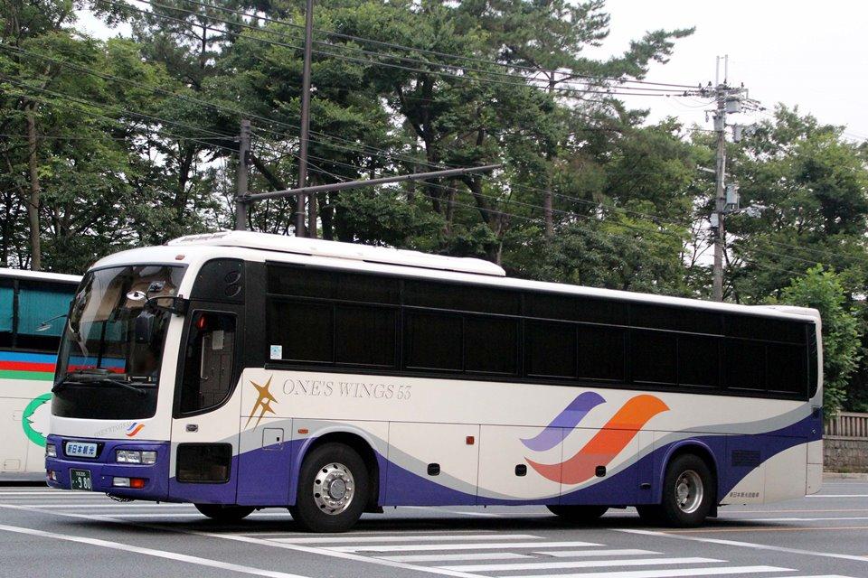 新日本観光自動車 か980