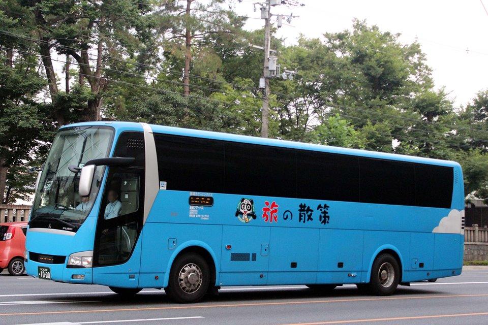 富士セービングバス あ1000