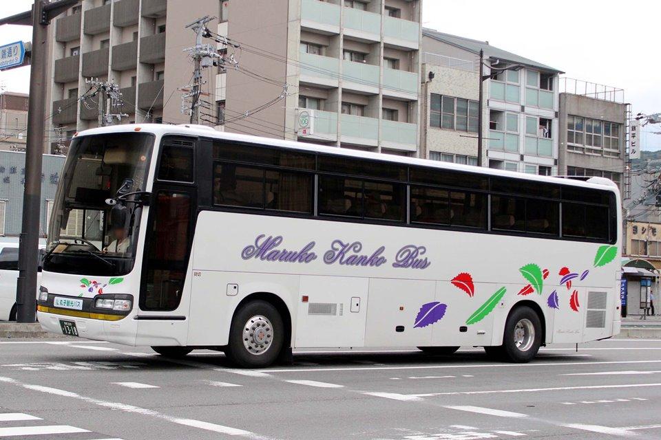 丸子観光バス か1318