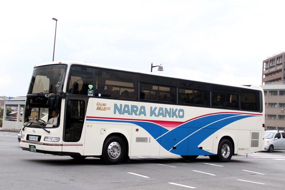 奈良観光バス か2059