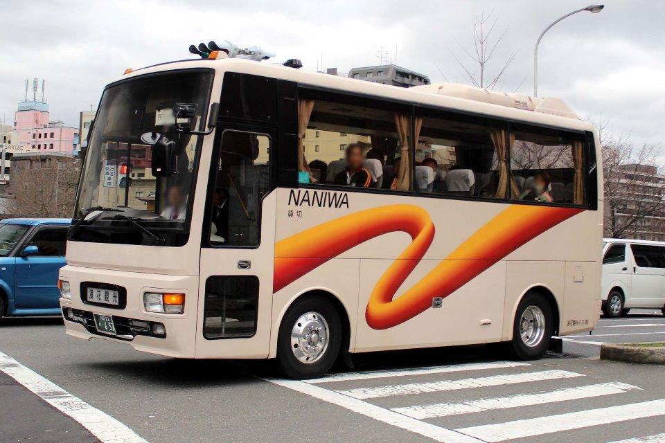 浪花観光バス か657