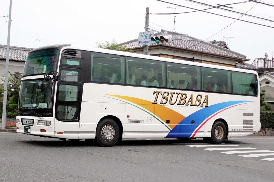 つばさ交通 か384