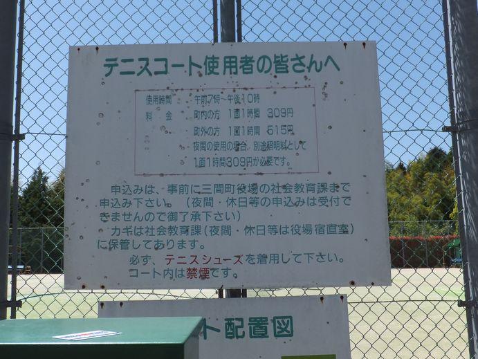 140922-17_テニスコート②