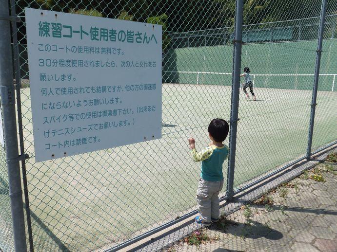 140922-18_練習コート①