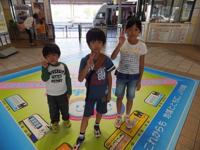 141012-01_宇和島駅