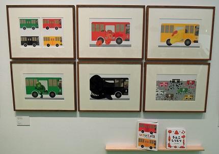 「いろいろバス」原画