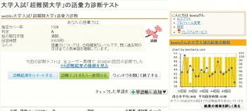 IMG20140238.jpg