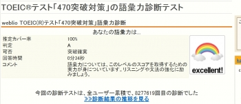 IMG20140296.jpg