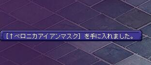 TWCI_2014_8_23_0_15_34.jpg