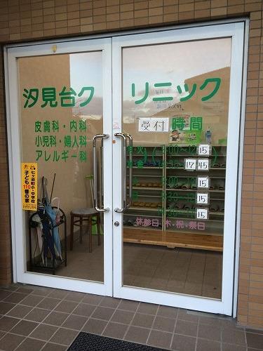 画像2014.3.11 001