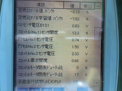 画像2014.4.24 018